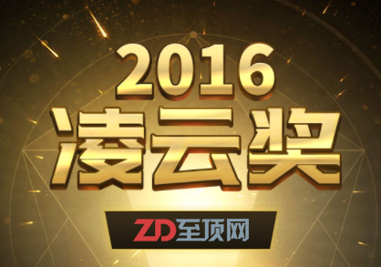 Product of the Year Award by Zdnet