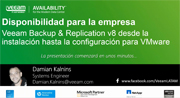 Veeam Backup & Replication v8 desde la instalación hasta la configuración para VMware