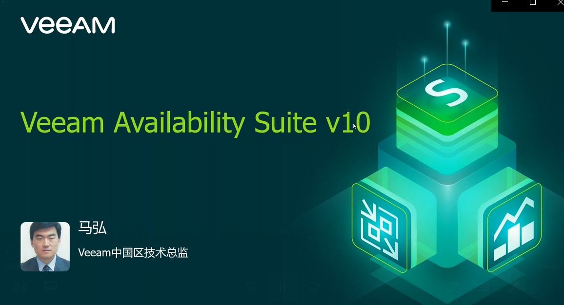 全新 Veeam Availability Suite v10‍。 更快速‍、更强大‍、更智能‍!